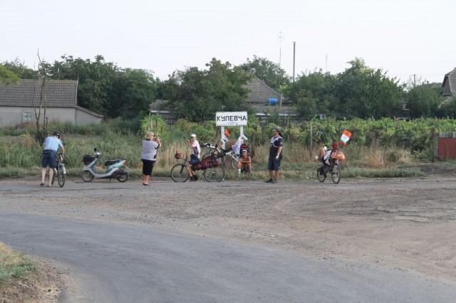 Приезд в Кулевчу фото С.Матушкина