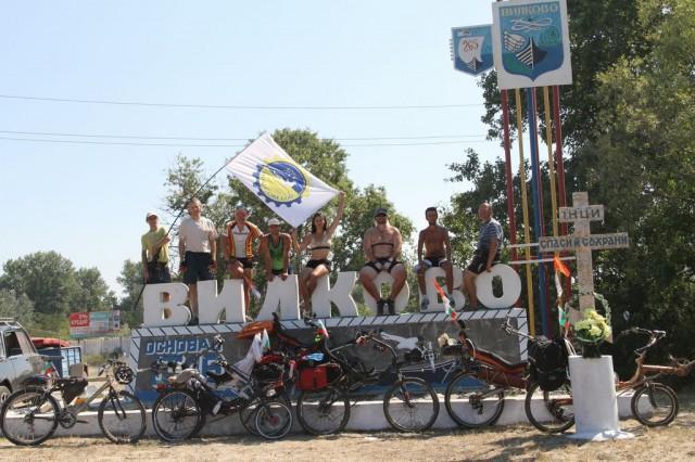 Походная команда 2013