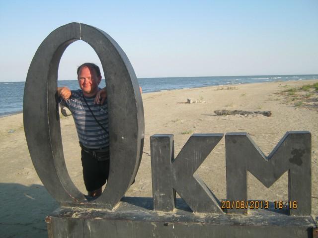 Игорь Галанин на нулевом километре