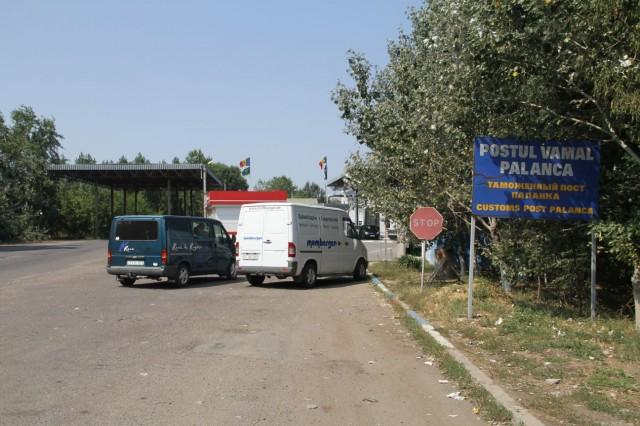 Молдавский таможенный пост