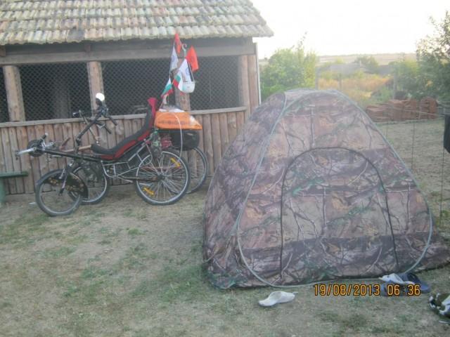 Палатка Алексея и Карины