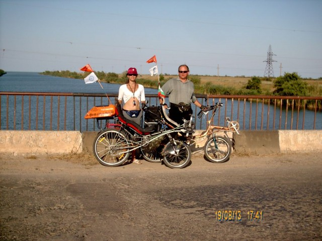 Мы с Кариной на мосту