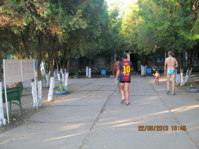 Соло, Элетровело и Борис возвращаются с пляжа