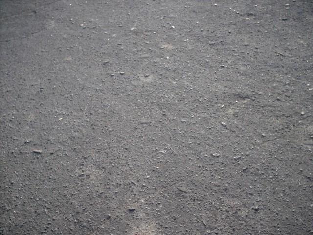 То, что видно при подъёме пешком