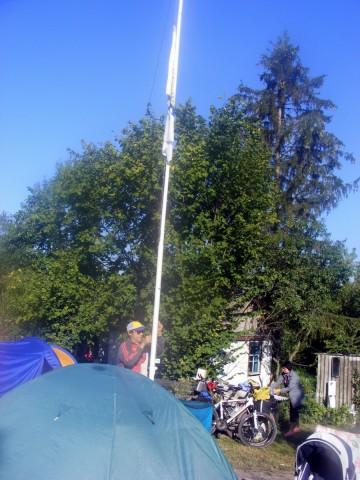 Підняття клубного прапору
