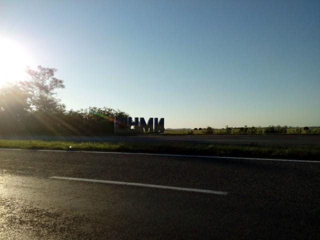 на виїзді з Сум