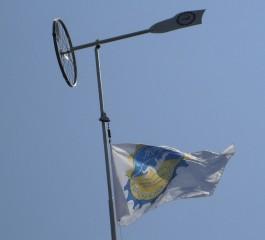 Клубний прапор