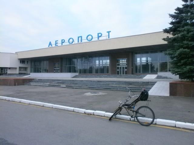 Поїздка навкруги Вінниці,Фото біля Аеропорту.