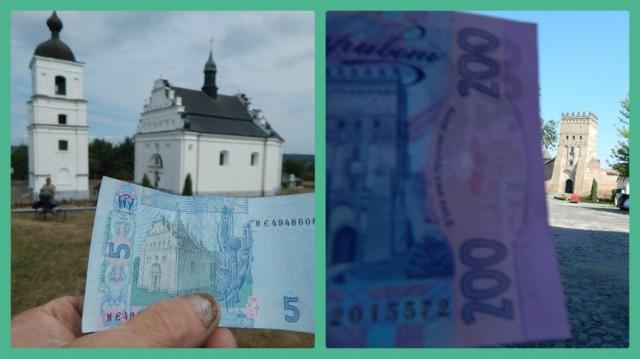 Суботів на Черкащині і Луцьк об'єднує зображення на купюрах