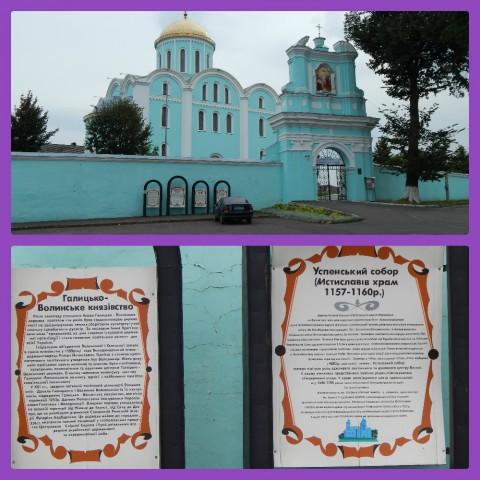 Успенський собор пам'ятка архітектури 12 ст.