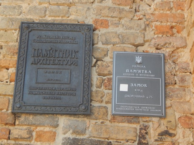 Замок Любарта - пам'ятка архітектури XIV ст.
