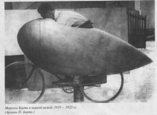 Марсель Берте на обтекаемом велосипеде (1919 год)