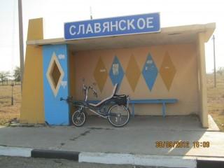"""лигерад """"Колумб"""" на автобусной остановке"""