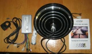 Комплект для электрификации велотранспорта
