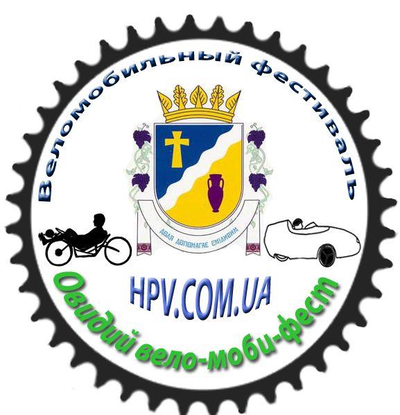 logo_hpv